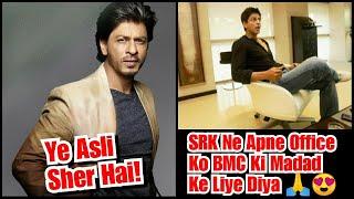 Shah Rukh Khan Gave Our Office Space To BMC For Patient Treatment, Ye Hai Asli Badshah