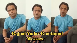 Rajpal Yadav Emotional Message On Coronavirus । 3 April  2020 | News Remind