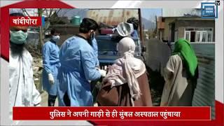 गर्भवती महिला के लिए Police ने दिखाई मुस्तैदी, 7 मिनट के अंदर किया rescue