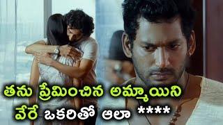 తను ప్రేమించిన అమ్మాయిని వేరే ఒకరితో  | Vishal Latest Movie Scenes | Latest Movie Scenes Telugu