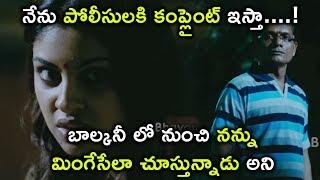 బాల్కనీ లో నుంచి నన్ను మింగేసేలా | Mr Karthik Movie Scenes | Dhanush | Richa Gangopadhyay