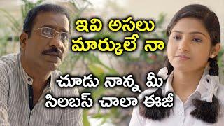 ఇవి అసలు మార్కులే నా చూడు నాన్న మీ సిలబస్ చాలా ఈజీ | Latest Movie Scenes Telugu | Heartbeat