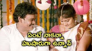 ఏంటే నాకన్నా హుషారుగా ఉన్నావ్ | Latest Movie Scenes Telugu | B Tech Babulu