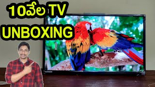 Telefunken 80 cm 32 Inches HD Ready LED TV Unboxing Telugu