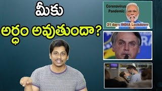 Top fake news that we almost fell for in 2020 Telugu