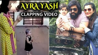Ayra Yash Clapping Cute Video || Yash || Radhika Pandit