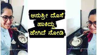 Anushree trying Prepare perfect Dose | Anchor Anushree | Anushree Home
