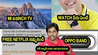 TechNews in Telugu 596:Realme UI,free netflix,realme watch,mi tv 4s,oppo,vivo