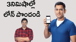 Best instant loan app in india Telugu