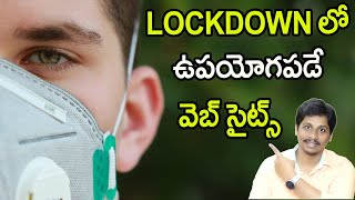 9 Usefull websites in lockdown Telugu