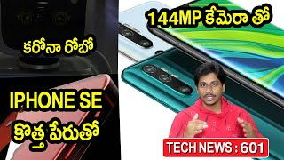 TechNews in telugu 601:iphone se 2,oneplus 8,Xiaomi Working on a 144mp camera,realme x60 5g