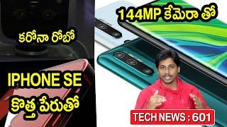 TechNews in telugu 601:iphone se 2,oneplus 8,Xiaomi Working on a 144mp camera,realme x60 5g