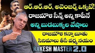 Rakesh Master Sensational Comments on RRR Pre Teaser | Jr NTR | SS Rajamouli | Top Telugu TV