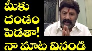 Balakrishna Requesting To People | Lock Down India | AP News | Telangana News | Top Telugu TV