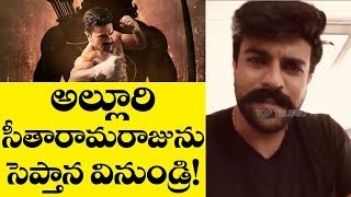 Ram Charan Supports PM Modi Words | Lock Down India | RRR Pre Teaser | Top Telugu TV