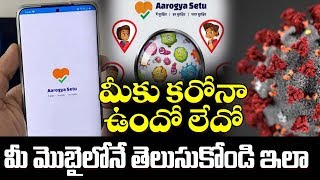 Aarogya Setu Tracking App For Current Disease | Present Positive Count In India | Telangana News