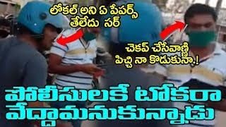 Wanaparthy Issue Real Facts Exclusive | Wanaparthi Police Over Action | Telangana | Top Telugu TV