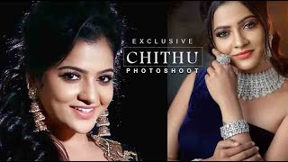 Actress Chithu (Chitra) Exclusive photoshoot for cover | டிவி நடிகை சித்ரா