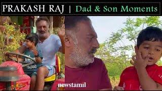 Prakash Raj quarantine at their farm house | Dad & Son Moments