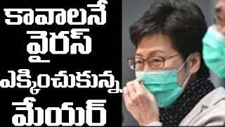 కావాలనే కరోనా ఎక్కించుకున్న మేయర్..! | German Mayer Shocking Facts | India LockDown | Top Telugu TV