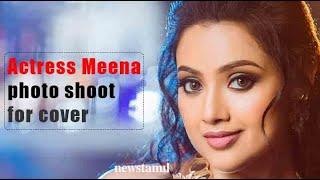 Actress Meena Latest photo shoot for cover | நடிகை மீனா புகைப்படங்கள்