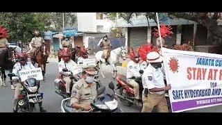 Hyderabad Police Appealing Hyderabad To Stay AT Home | @ SACH NEWS |