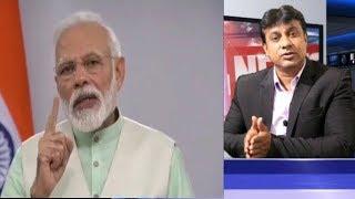 15 April Is Last Day Of Lock Down Pm Modi Ka Naya Bayaan | @ SACH NEWS |