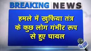 कन्नौज से बड़ी खबर, नमाजियों ने खूफिया तंत्र पर किया हमला | BRAVE NEWS LIVE
