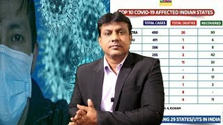 INDIA Is Becoming Weak Against Corona ?? | High Increase In Corona Positive Cases | @ SACH NEWS |