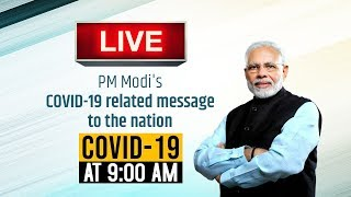 Watch Live | PM Modi's COVID-19 Aspect Message to the Nation | 3rd April 2020