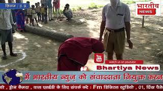 आगे आए आर एस एस के कार्यकर्ता, मदद की मुहिम चलाई कि भूख से पीड़ितों की मदद। #bn @Bhartiya News