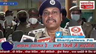 गोण्डा में गोली मारकर सपा नेता समेत दो लोगों की हत्या,4 घायल लखनऊ रेफर। #bn @Bhartiya News