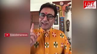 Nitish Bhardwaj :: ଆଜି ରାମନବମୀ | ପ୍ରଭୁ ଶ୍ରୀରାମଙ୍କ ଜନ୍ମଦିବସ