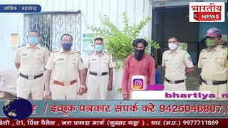 कोरोना को लेकर अफवाह फैलना पड़ा महंगा, पुलिस ने किया गिरफ्तार। #bn #India