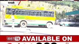 Manali में कर्फ्यू, सड़कों पर पसरा सन्नाटा