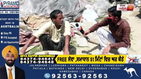 Jalandhar के कुम्हार ने रोया दुखड़ा, बोला- दीये तो बना लिए पर बेचे कहाँ ?