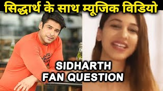 Jasleen Matharu On Music Video With Sidharth Shukla | SidHearts Question