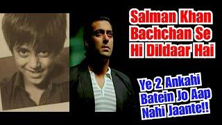 Salman Khan Ki Bachpan Ki 2 Ankahi Baatein Jisase Ye Aap Jan jayenge Ki Wo Bachpan Se Dildaar Hai