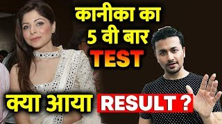 Kanika Kapoor TESTS For 5th Time | Here Is What The RESULT Said