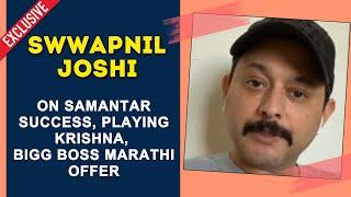 Swwapnil Joshi Exclusive Interview On Samantar Success, Playing Krishna, Bigg Boss Offer