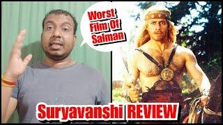 Suryavanshi Is Worst Film Of Salman Khan And His Fans Should Skip It