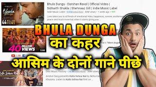 Bhula Dunga BEATS Mere Angne Mein And Kalla Sohna Nai | Sidharth, Shehnaz, Asim, Himanshi