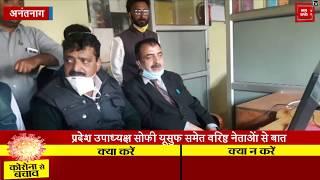 कश्मीरी BJP नेताओं से जेपी नड्डा ने की बात, बोले- अवाम की सहूलियतों का रखें ख्याल