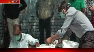 Agra Lockdown News | विधायक ने जरूरतमंदों को बांटे राशन किट, लोगों से Lockdown का पालन करने की अपील