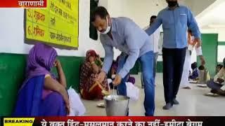 Varanasi   Lockdown के चलते भाजपा जिलाध्यक्ष ने करवाया जरूरतमंदों को भोजन