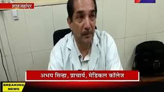 Shahjahanpur | जिले में मिले 10 संदिग्ध तबलीगी जमात, सभी जातियों को किया क्वॉरेंटाइन