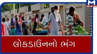 Ahmedabad : નારણપુરામાં શાકમાર્કેટમાં લાગી લાંબી લાઈનો