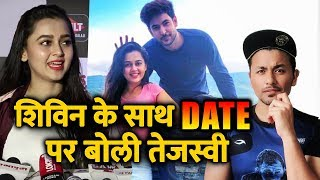 Tejasswi Prakash Reaction When Asked About Dating Co-Contestant Shivin Narang