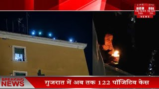 #9pm9minit बजते ही पूरे देश में दिए और मोमबत्ती की रोशनी