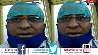 उत्तर प्रदेश : कानपुर में भाजपा नेता ने डॉक्टर से की अभद्रता